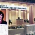 1997国際交流基金地域交流振興賞033