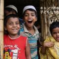 rohingya cover