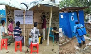 ミャンマー避難民支援・衛生施設修理チーム育成事業 5